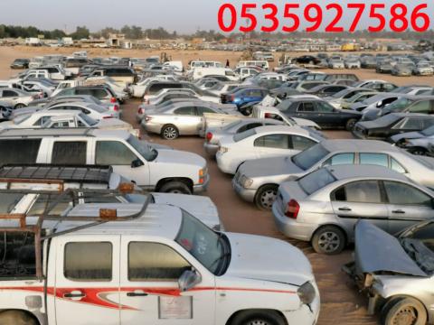 بيع سياره مصدومه في الرياض وماهي الاجرائات 2020 شراء سيارات تشليح 0535927586